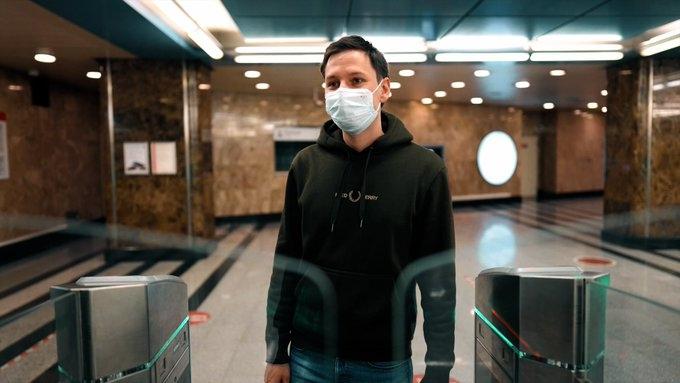 reconocimiento facial para pagar el metro